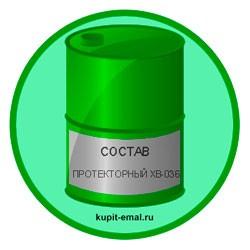 sostav-protektornyj-xv-036
