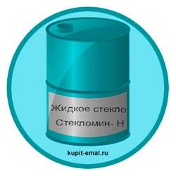 zhidkoe-steklo-steklomin-n