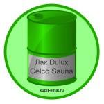 Лак Dulux Celco Sauna