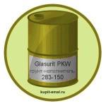Glasurit PKW-грунт-наполнитель 283-150, светло-бежевый