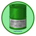 Глазурит PKW-грунт-наполнитель 283-150, светло-бежевый