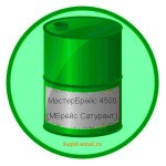 МастерБрейс 4500 (МБрейс Сатурант)