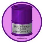 MasterEmaco N 5200 (NanoCrete R2)