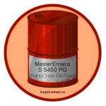 MasterEmaco S 5450 PG (NanoCrete R4 Fluid)