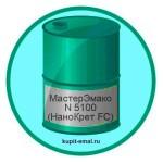 МастерЭмако N 5100 (НаноКрет FC)