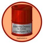 МастерЭмако N 5200 (НаноКрет R2)