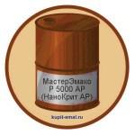 МастерЭмако P 5000 AP (НаноКрит AP)