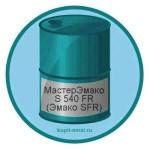 МастерЭмако S 540 FR (Эмако SFR)