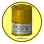 МастерЭмако T 1400 FR (Эмако Фаст Фибре)