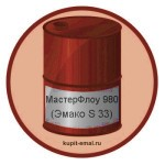 МастерФлоу 980 (Эмако S 33)