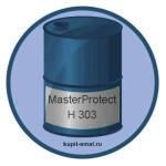 MasterProtect H 303