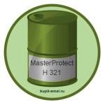MasterProtect H 321