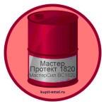 МастерПротект 1820 (МастерСил BC 1820)