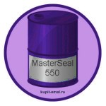 MasterSeal 550