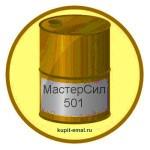 МастерСил 501