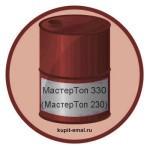 МастерТоп 330 (МастерТоп 230)