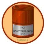 PCI Эластопраймер 110