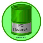 PCI Песитейп