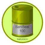 SaniSeal 100