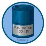 МастерТоп 1221 R