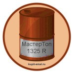 МастерТоп 1325 R